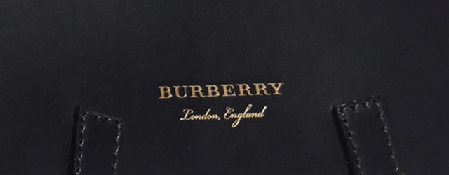 the-bridle-bag_burberry_hp